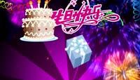 生日快乐05