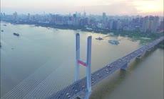 实拍航拍长江二桥闯将武汉城市宣传片