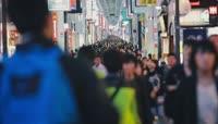 高清实拍日本东京人文生活视频素材