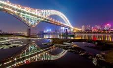 重庆山城高清实拍视频素材