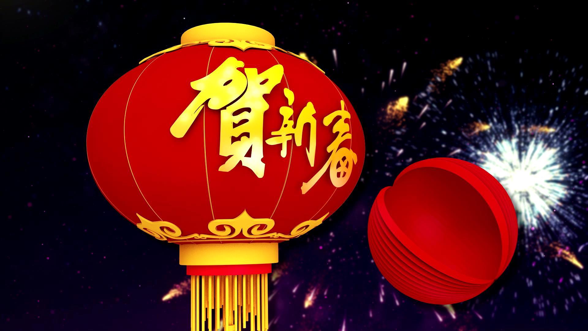 中国春节背景