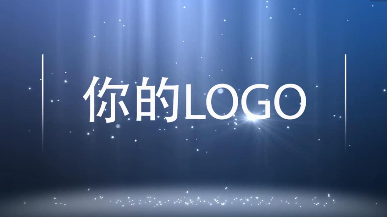 光效粒子LOGO标志展示AE模板