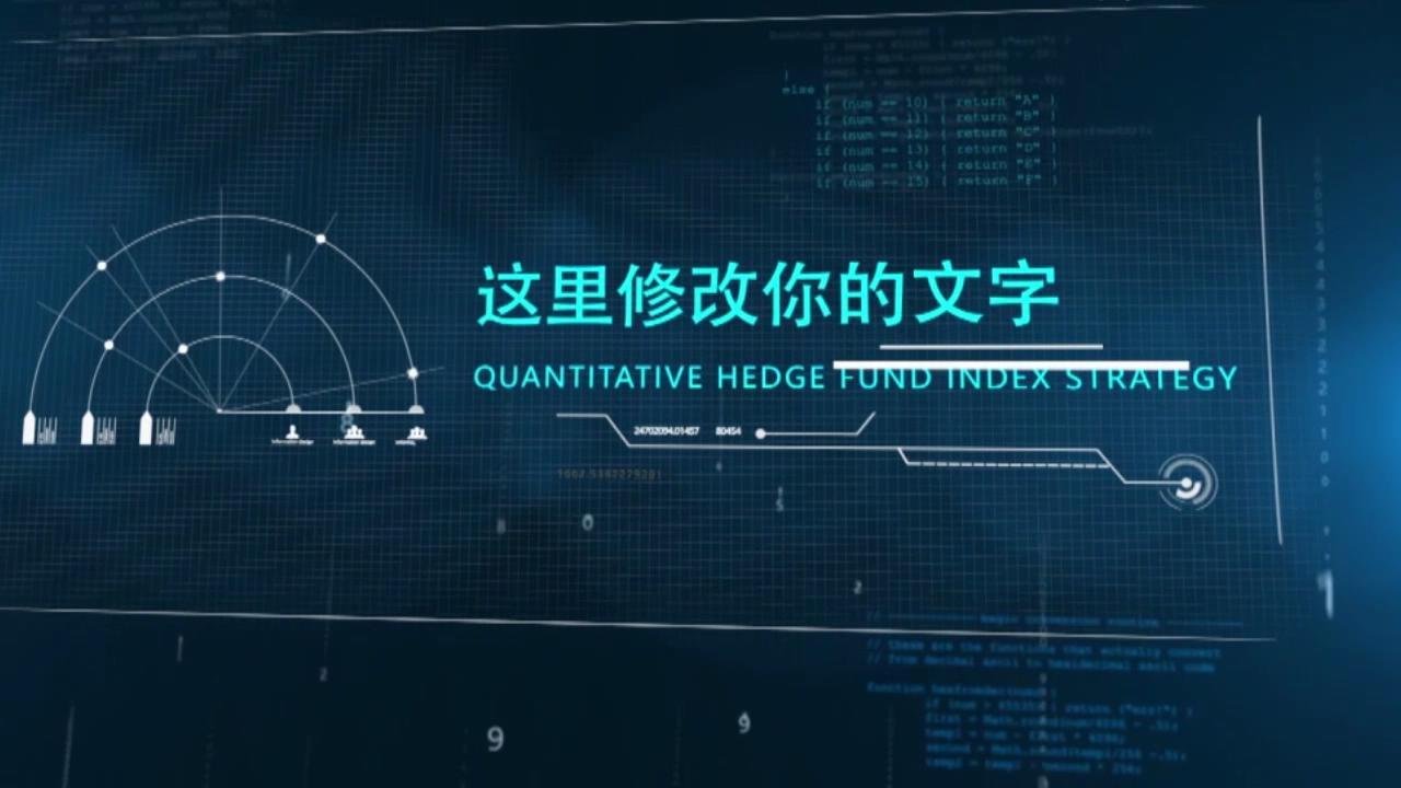 高科技UI金融类宣传片AE模板