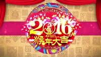 喜庆新年祝福边框