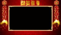 喜庆狗年视频年会边框素材新年视频