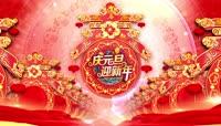 中国风旋转春字庆元旦迎新年