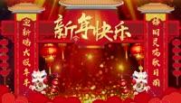 2018狗年春节拜年视频素材2