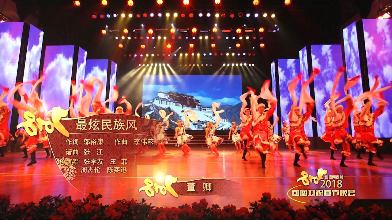 央视春晚节目介绍字幕条ae模板