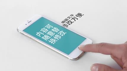 高端科技手机平板电脑字幕AE模板