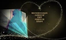 震撼大气金色粒子颁奖晚会开场视频AE模板