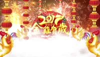春节联欢晚会