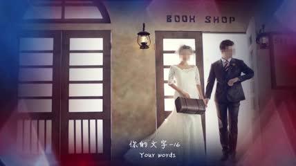 Edius 6\.02清新彩色大气婚礼相册模板