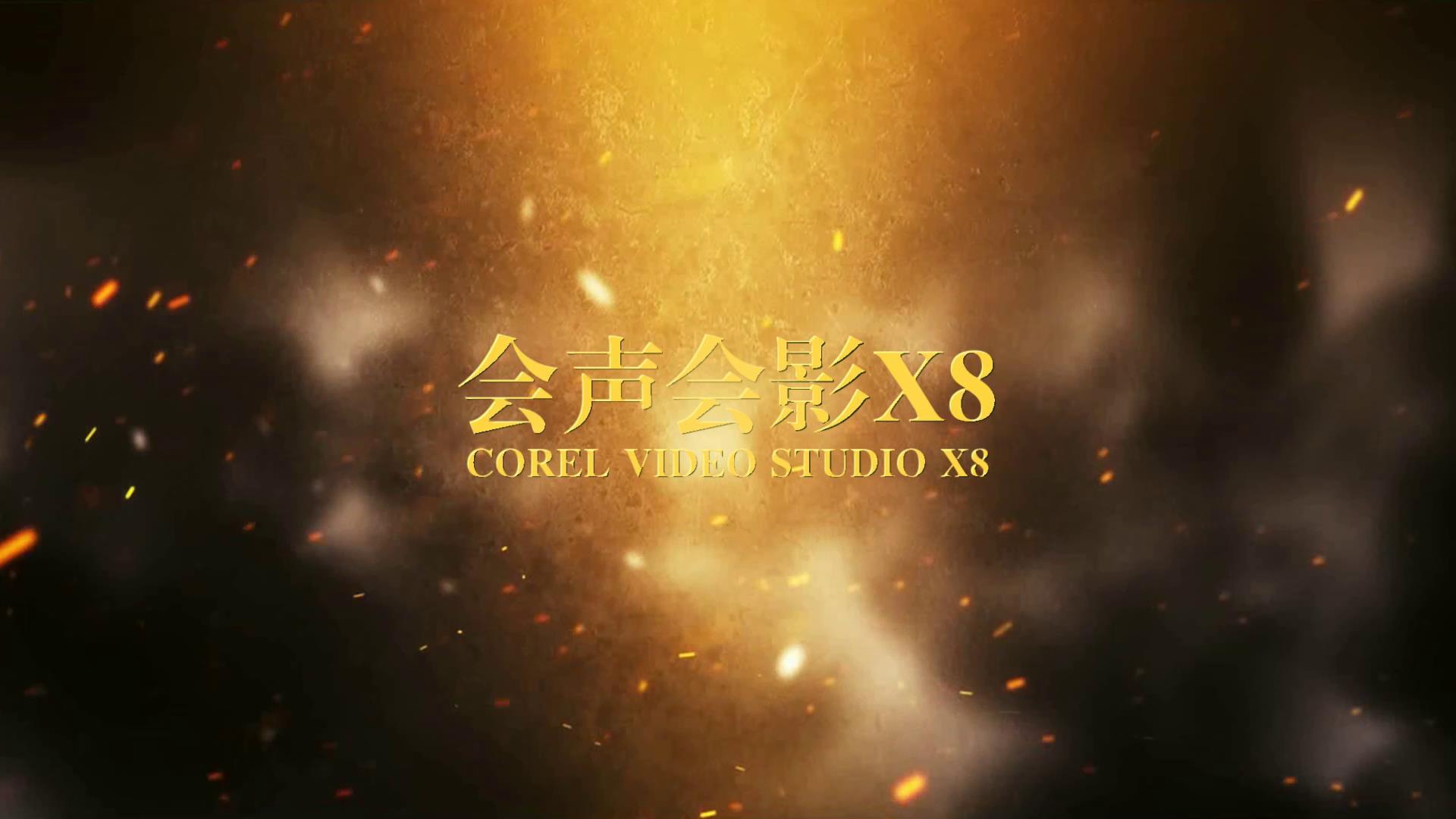 JOE\-13 震撼大气金色企业年会