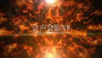 JOE\-14 震撼大气企业年会宣传片