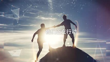 2018震撼励志年会开场视频
