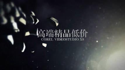 JOE\-16 震撼大气企业年会宣传片
