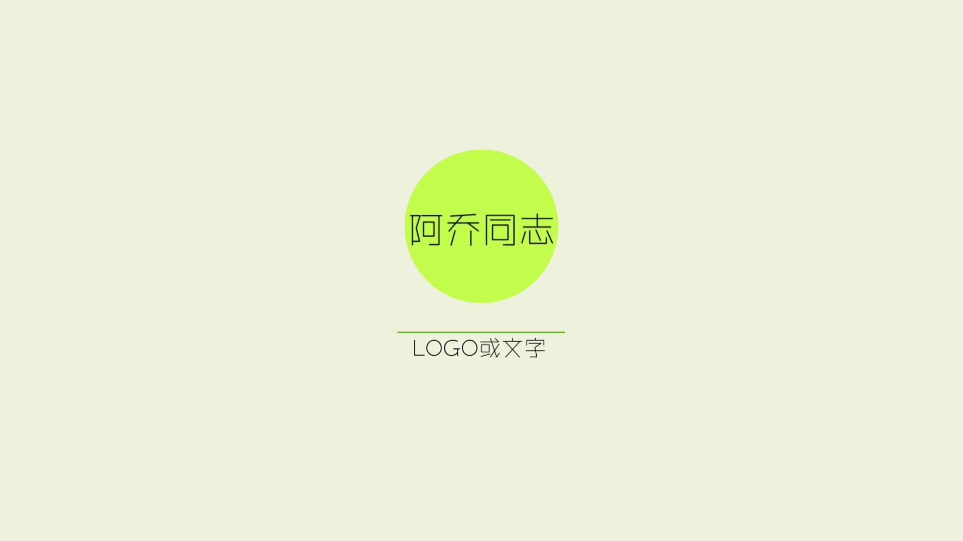 JOE\-53 高端大气片头LOGO文字展示