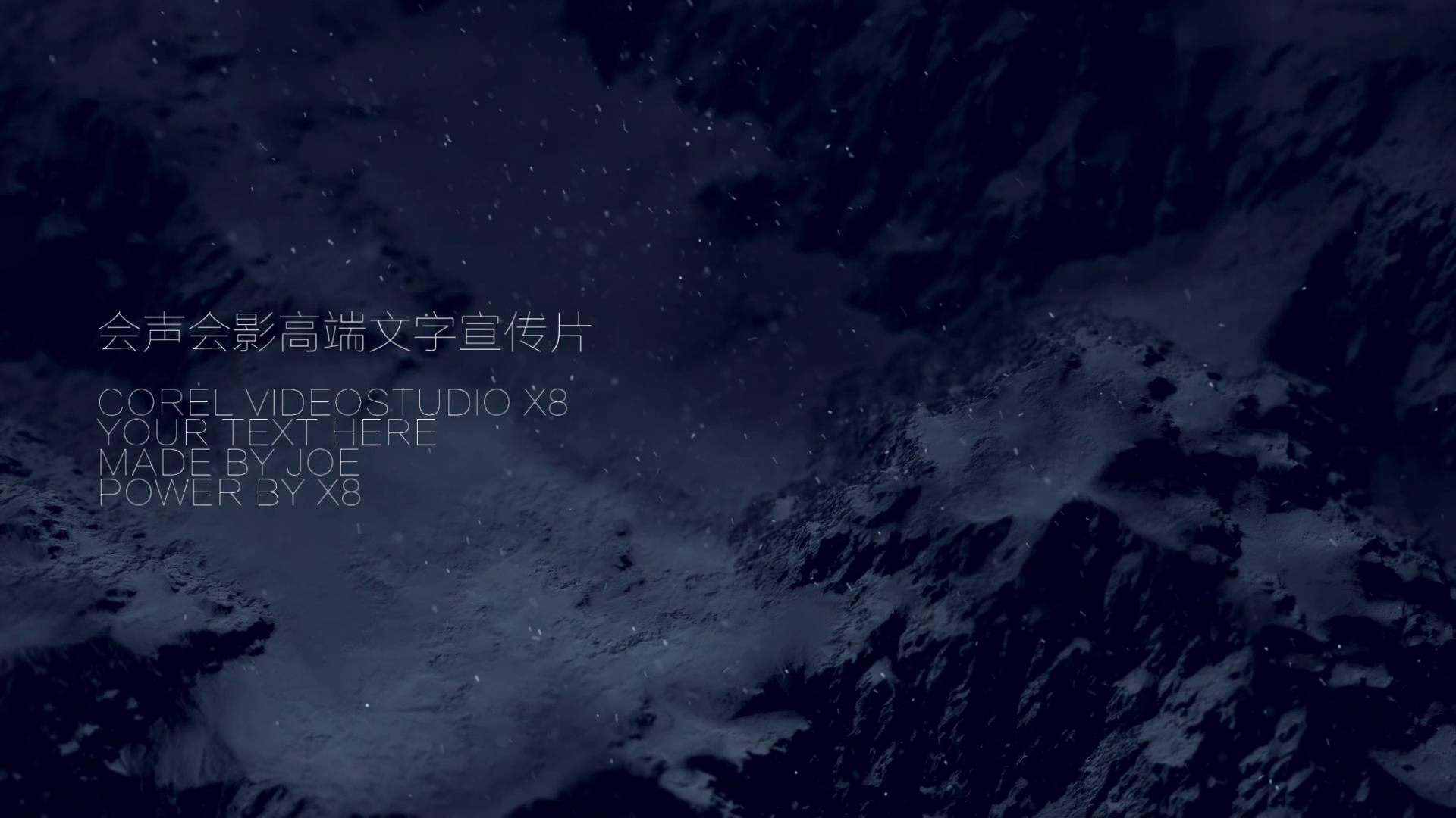 JOE\-55 震撼大气企业年会宣传片