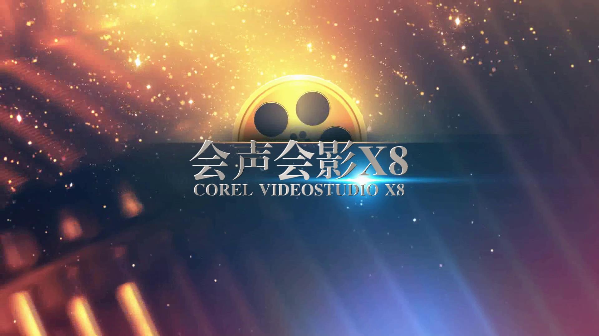 JOE\-54 震撼大气企业年会宣传片