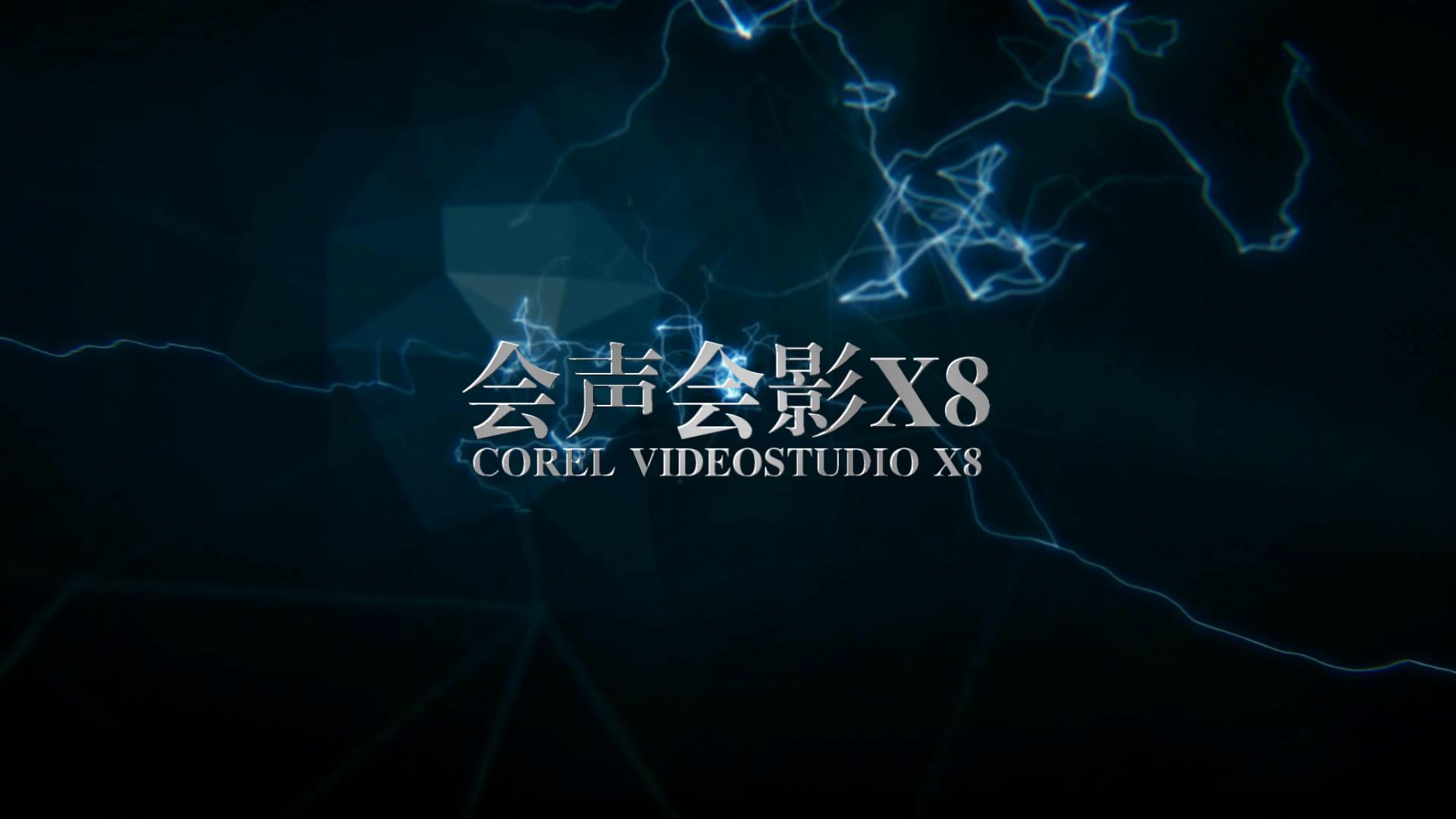 JOE\-58 震撼大气企业年会宣传片