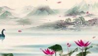 中国风水墨山水文艺晚会背景