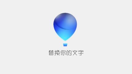 JOE\-77 高端大气片头LOGO文字展示