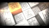 原创中国风led背景视频