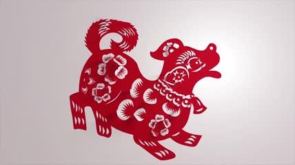 狗年春节年会开场片头剪纸