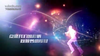 震撼大气奔跑吧2018企业激励宣传片视频AE模板