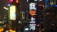 高清实拍上海城市夜景视频素材