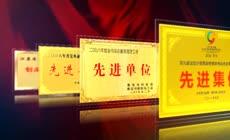 震撼企业荣誉证书奖牌展示ae模板\(CC2017\)