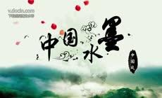 中国文化中国风水墨片头宣传片ae模板