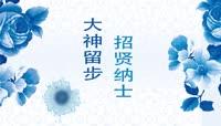 原创韵味中国风招企业聘信息展示AE模板\(CC2017\)
