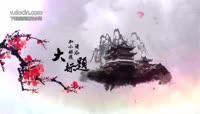 大气中国文化中国风水墨片头宣传片ae模板