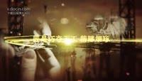 震撼大气大国工匠视频片头AE模板