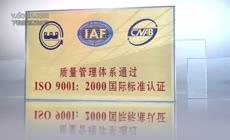 简洁大气玻璃质感企业荣誉图文展示AE模板