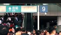 出发去香港实拍视频素材
