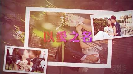 温馨浪漫婚礼AE模板