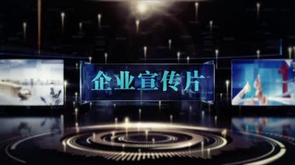 企业大气宣传片片头AE模板
