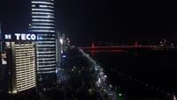 航拍南昌城市夜景