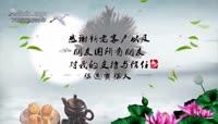 大气中国风水墨中秋节祝福圆月AE模板