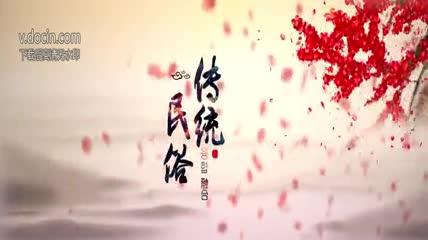 花瓣飘落中国风水墨传统民俗文化片头AE模板