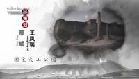 魅力古典水墨中国风视频片头ae模板