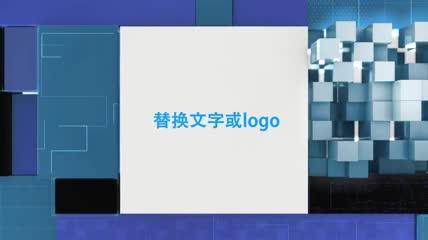 方块风格企业文化展示AE模版