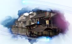 edius中国风水墨图文展示片头模板