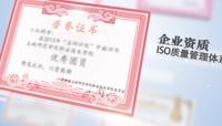 荣誉资质证书展示三维立体ae模板\(CC2017\)