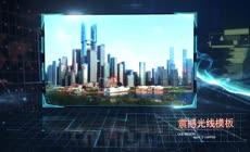 企业科技团队人物宣传AE模板\(CC2017\)