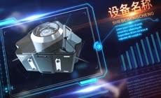 科技类产品展示AE模板\(CC2017\)