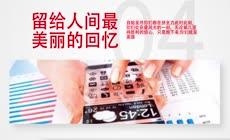 简洁图形商务宣传AE模板\(CC2017\)