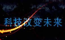 蓝色科技光效震撼粒子logo演绎AE模板\(CC2017\)